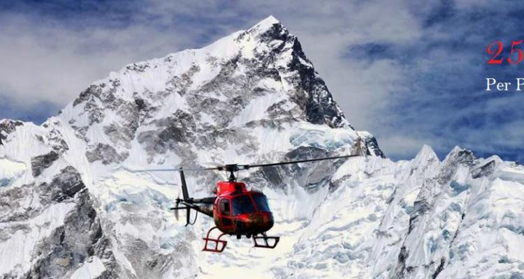 Heli Tour in Mt Everest 158